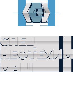 СПЕЦНЕФТЕХИММАШ